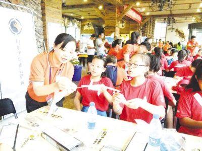 2017年全国青少年夏令营在五莲开营