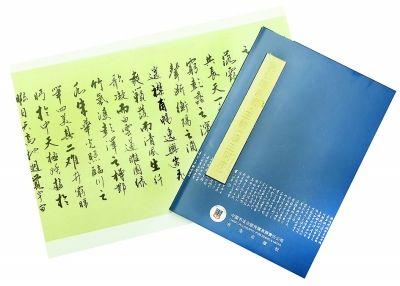 行书,在书法实践中,有自身的特点和特定的规律