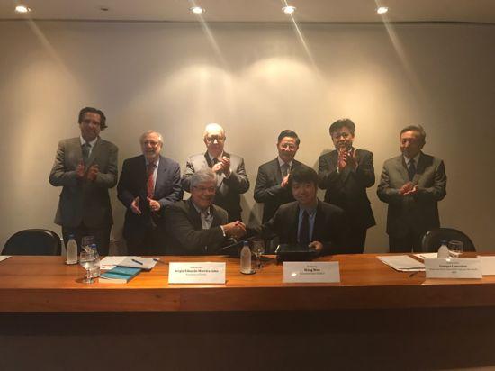 人大重阳与巴西国际关系研究所签署战略合作备忘录