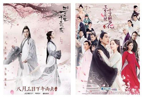 影版《三生三世十里桃花》上映 杨幂赵又廷杨洋刘亦菲全面对比