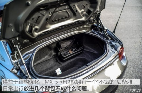 马自达(进口) 马自达MX-5 2017款 RF