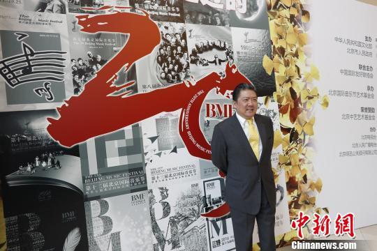第20届北京国际音乐节金秋迎来各路大腕