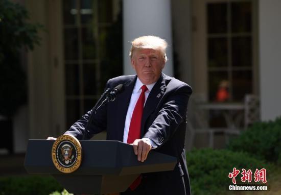 """当地时间6月1日,美国总统特朗普在白宫宣布,美国将退出《巴黎协定》。他同时强调,美国也许会重返有关应对气候变化的协定,但前提条件是协定必须要对美国更加""""公平""""。 <a target='_blank'  data-cke-saved-href='http://www.chinanews.com/' href='http://www.chinanews.com/'><p  align="""