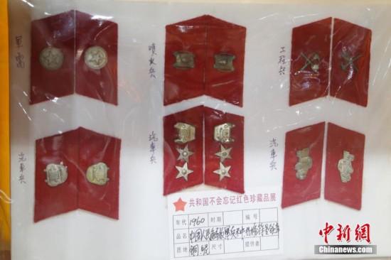 500件珍贵军服史料在杭州展出