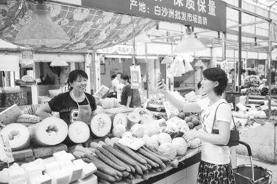 武汉菜场六成摊位能扫码支付