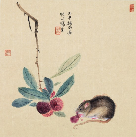 鼠乐图 潘明