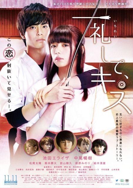 【 韩晶娜 】电影《礼尚吻来》11月11日上映追加铃木胜大等演员阵容