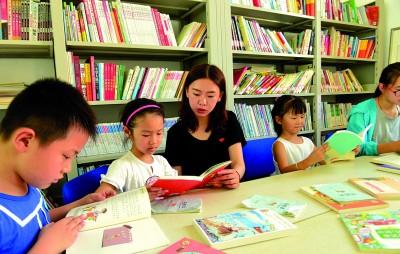 连云港开发区社区党员志愿者陪孩子读书