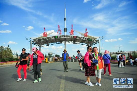 内蒙古打造全域旅游新格局