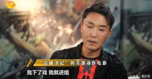 """吴京邀请吴刚演《战狼2》做了两件事 """"达康书记""""吴刚当场就决定演(图)"""
