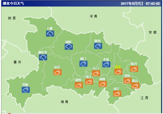 江城本周4天雨明起不超35℃ 今天正式进入立秋
