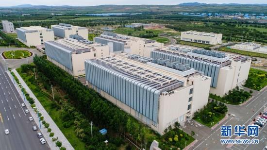 大数据产业助内蒙古跨越发展