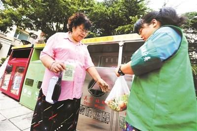 北京垃圾分类实施意见将出台未来实现垃圾分类体系