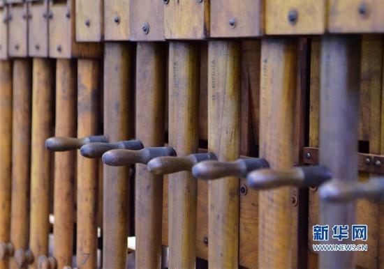 (厦门会晤・魅力厦门)(2)百年管风琴 厦门鼓浪屿获新生
