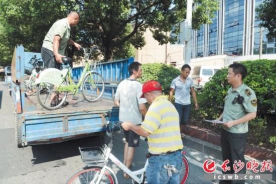 长沙推进电子围栏管理共享单车 新增停车点逾2000处