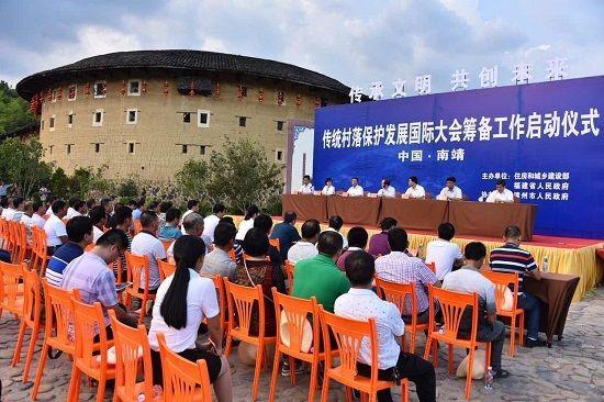 """漳州南靖县开启创新传统村落保护的""""南靖模式"""""""