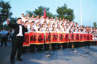 民欢乐祥和庆祝自治区成立70周年图片
