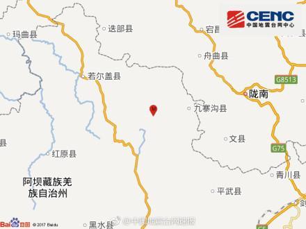 四川九寨沟发生7.0级地震 大地震来了怎么办?