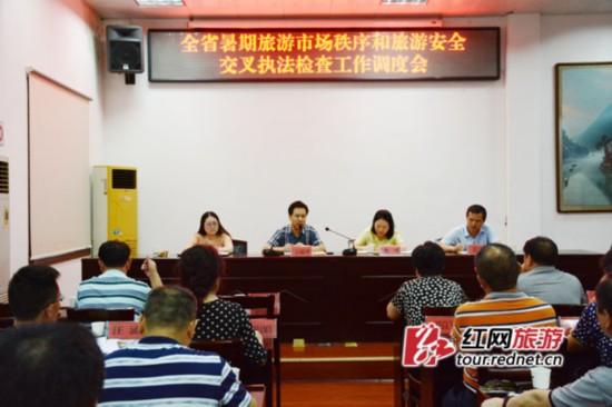 """湖南开展旅游市场暑期整顿 严打""""公众号""""揽客"""