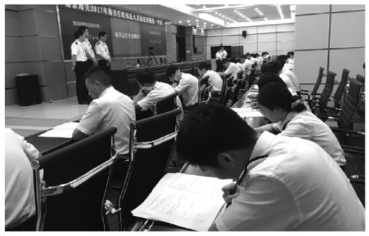 海关所有公务员8月底完成执法资格考试