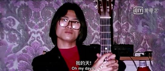 汪峰音乐纪录片《存在》曝光成名之路,远非我们看到的那么简单