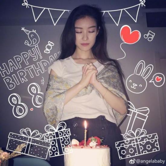 倪妮生日蛋糕