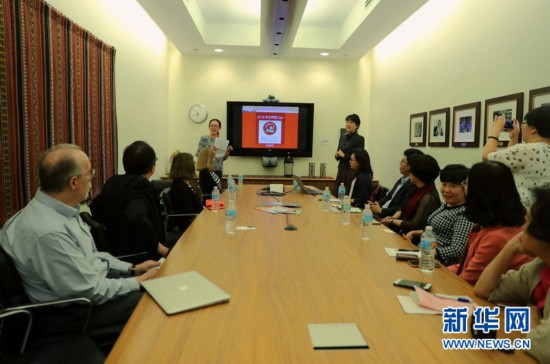 中美文化与早期教育交流研讨会在芝加哥召开