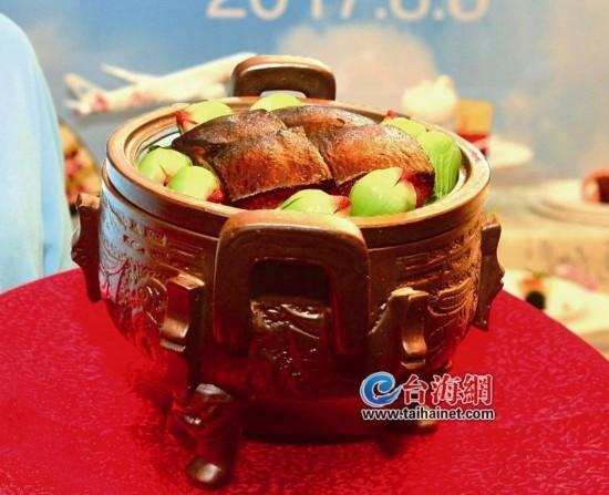 """航空配餐美食节在厦门举行 万米高空品尝""""金砖菜"""""""