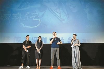 《鲛珠传》导演杨磊:向《指环王》努力
