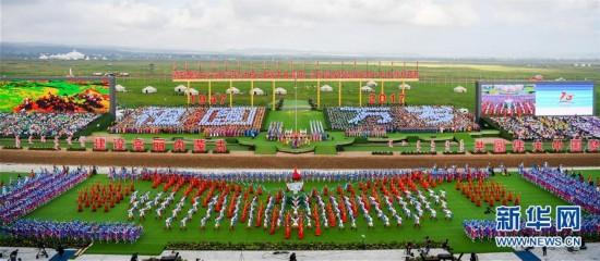 族各界隆重庆祝自治区成立70周年 组图图片