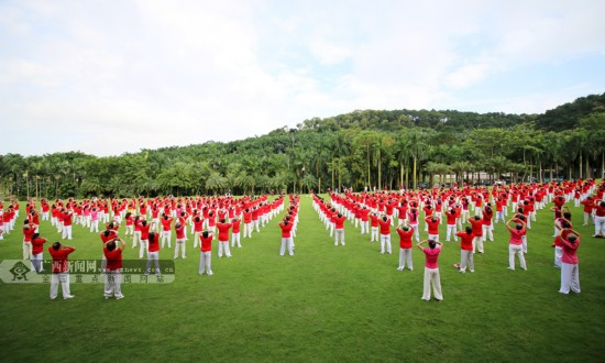 第九届广西体育节开幕 全区76个体育馆全免费开放