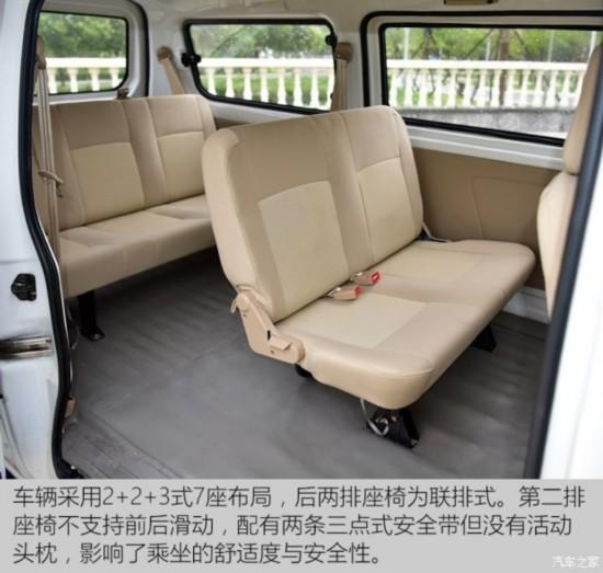 福田汽车 风景V5 2017款 1.5L长轴基本型DAM15DR
