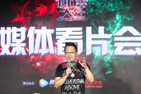张绍刚分享心得:希望回归脱秀本身人民网娱乐频道