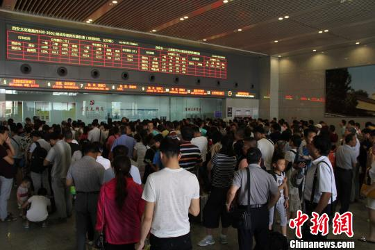四川九寨沟县地震致西安铁路局多趟列车停运