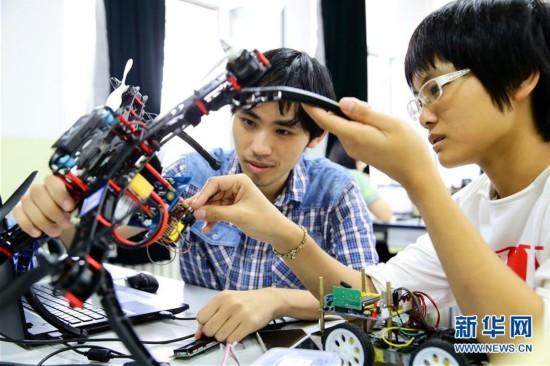 2017年全国大学生电子设计竞赛开赛