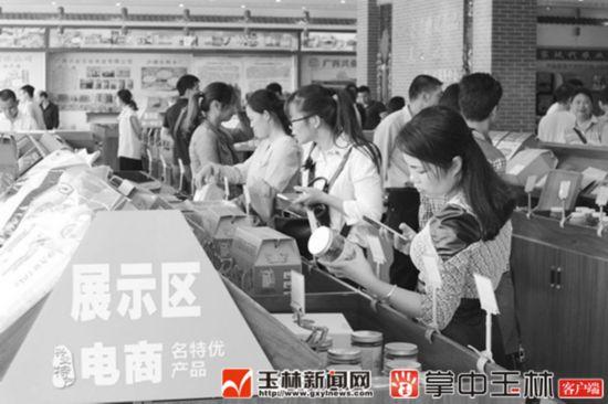 电商网络_玉林夯实智慧流通基础,推广智能服务消费