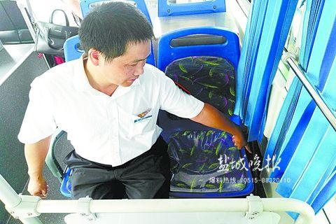 盐城小伙丢失钱包 公交员工排查24辆BRT终找回