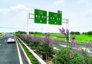 宿扬高速淮安段8月底通车 全长3.465km