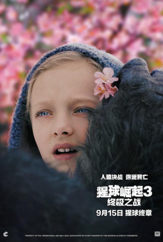 《猩球崛起3》新预告致敬前作《人猿星球》