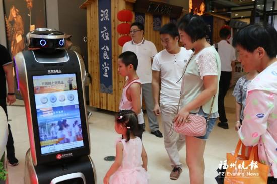 福州年内将投放300台机器人 助推文明城市创建