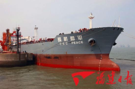 福建省首船航煤出口一带一路国家 快看看是哪国?