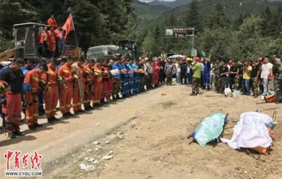 九寨沟震区又搜寻出3具遇难者遗体