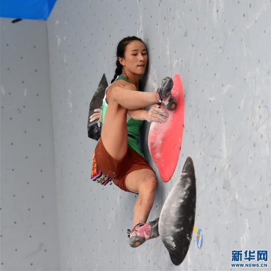 (全运会)(5)攀岩――群众比赛攀岩竞赛女子攀石决赛赛况