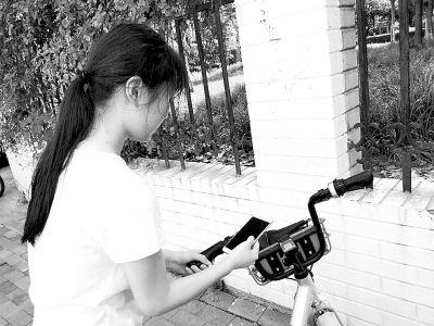 郑州摩拜单车现大面积开锁故障 市民无奈跑步上班