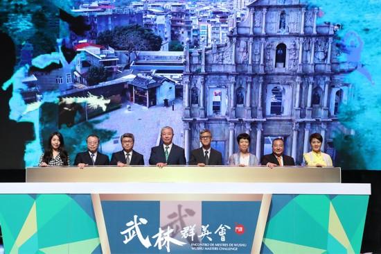 2017武林群英会开幕仪式