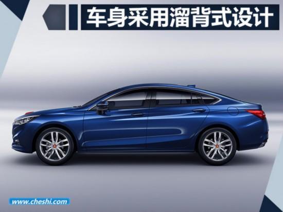 红旗H5豪华B级轿车将上市 起售价或低于20万-图3
