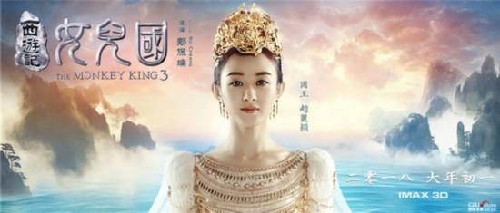 娱乐圈丫鬟逆袭做女皇一个是范冰冰一个是赵丽颖,国防生辛欣