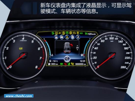 红旗H5豪华B级轿车将上市 起售价或低于20万-图7