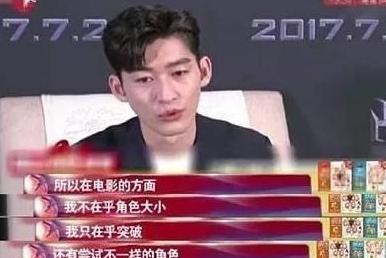 张翰无条件出演《战狼2》破36亿,片酬仅有200万!