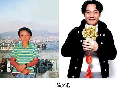 男明星童年照大曝光 古天乐周杰伦黄晓明谁最萌(组图)